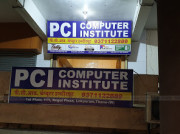 PCI Computer Institute Logo