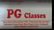 PG Commerce Classes Logo
