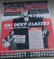 Sai Deep Classes Logo
