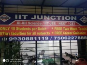 IIT JUNCTION Logo