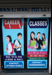 CAREER CLASSES Logo