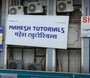 Mahesh Tutorials Logo