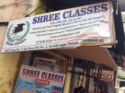 Shree Classes Logo