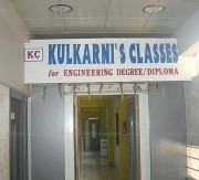 Kulkarni`s Classes Logo
