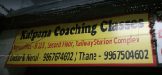 Kalpana Coaching Classes Logo