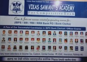 Vikas Sawants Academy Logo