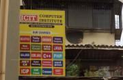 Icit Computer Institute Logo
