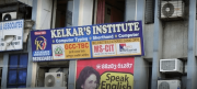 Kelkar's Computer Institute Logo