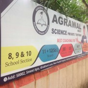 Agarwal Next Science Pvt Tuitions Logo