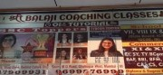 Shree Balaji Coaching Classes Logo