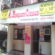 ANUPAM CLASSES Logo