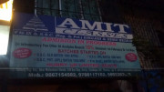 Amit Classes Gallery