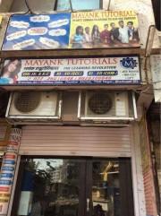 Mayank Tutorials Logo