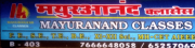 Mayuranand Classes Logo