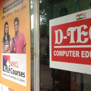 D Tech Computer Education Logo