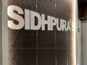 Sidhpura's Institute For Commerce Logo
