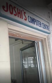 Joshi's Computer Centre Logo