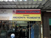 UNIQUE SOLUTION Logo