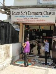 Bharat Sir's Classes Logo