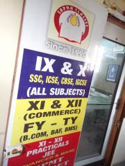 Sapna Classes Logo