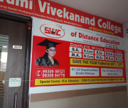 Swami Vivekanand College of Distance Education Gallery