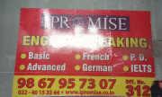 Promise English Speaking Logo