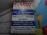 CADD CENTER Logo