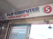 ALIF COMPUTER Logo