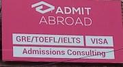 ADMIT ABROAD Logo