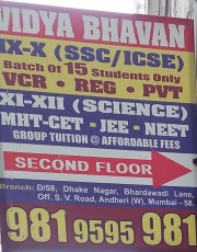 VIDYA BHAVAN Logo