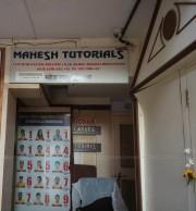 MAHESH TUTORIALS Gallery