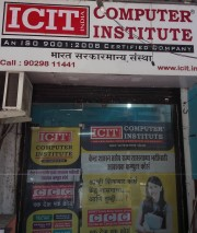ICIT Computer Institute Gallery