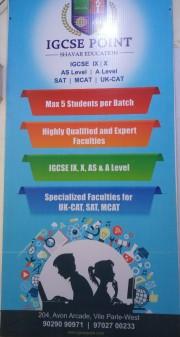 IGCSE POINT SHAVAR EDUCATION Logo