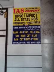 ROYAL IAS ACADEMY Gallery
