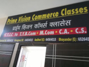Prime Vision Commerce Classes Logo