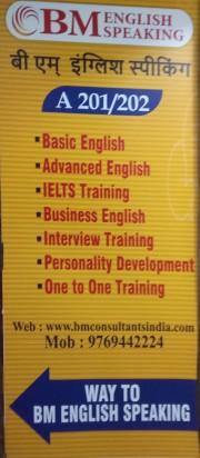 BM English Speaking Logo