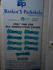 BANKER'S PATHSHALA Logo