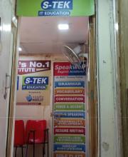 S-TEK IT EDUCATION Gallery
