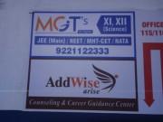 MGT'S Logo