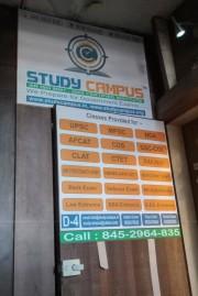 STUDY CAMPUS Logo