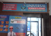 UNIVERSAL SCIENCE CLASSES Logo