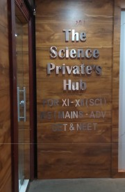 The Science Private's Hub Logo