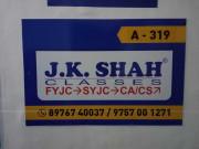 J.K. SHAH CLASSES Logo