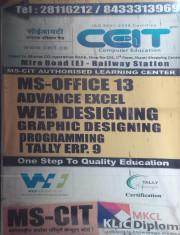 CEIT Computer Education Logo