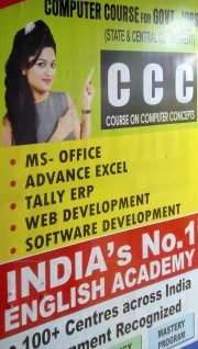 CCC (COURSE ON COMPUTER CONCEPTS) Logo