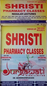 SHRISTI PHARMACY CLASSES Logo