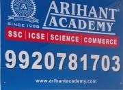 ARIHANT ACADEMY Logo