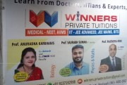 WINNERS PRIVATE TUITIONS Logo