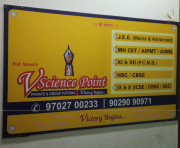 Vscience Point Logo