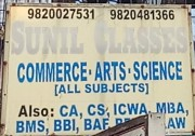 Sunil Classes Logo